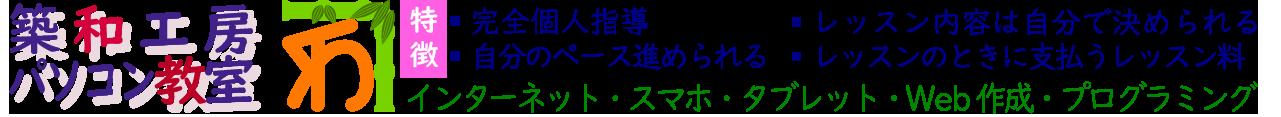 index3_03